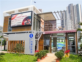 旅游局驿站-蕉门