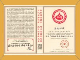 质量证书1