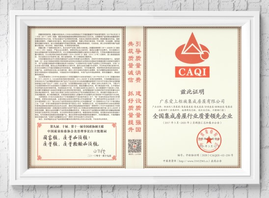 质量证书3
